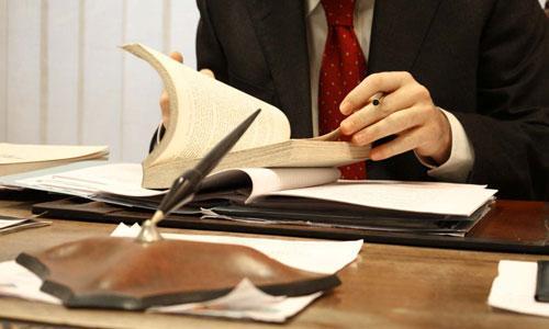 Фото Юридическая помощь